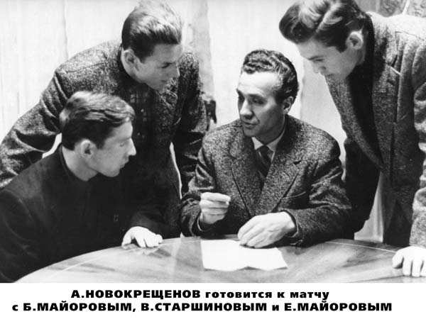 Старшинов, Майоров