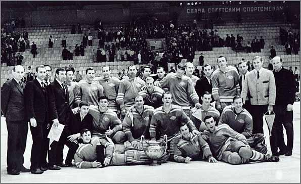Спартак 1969